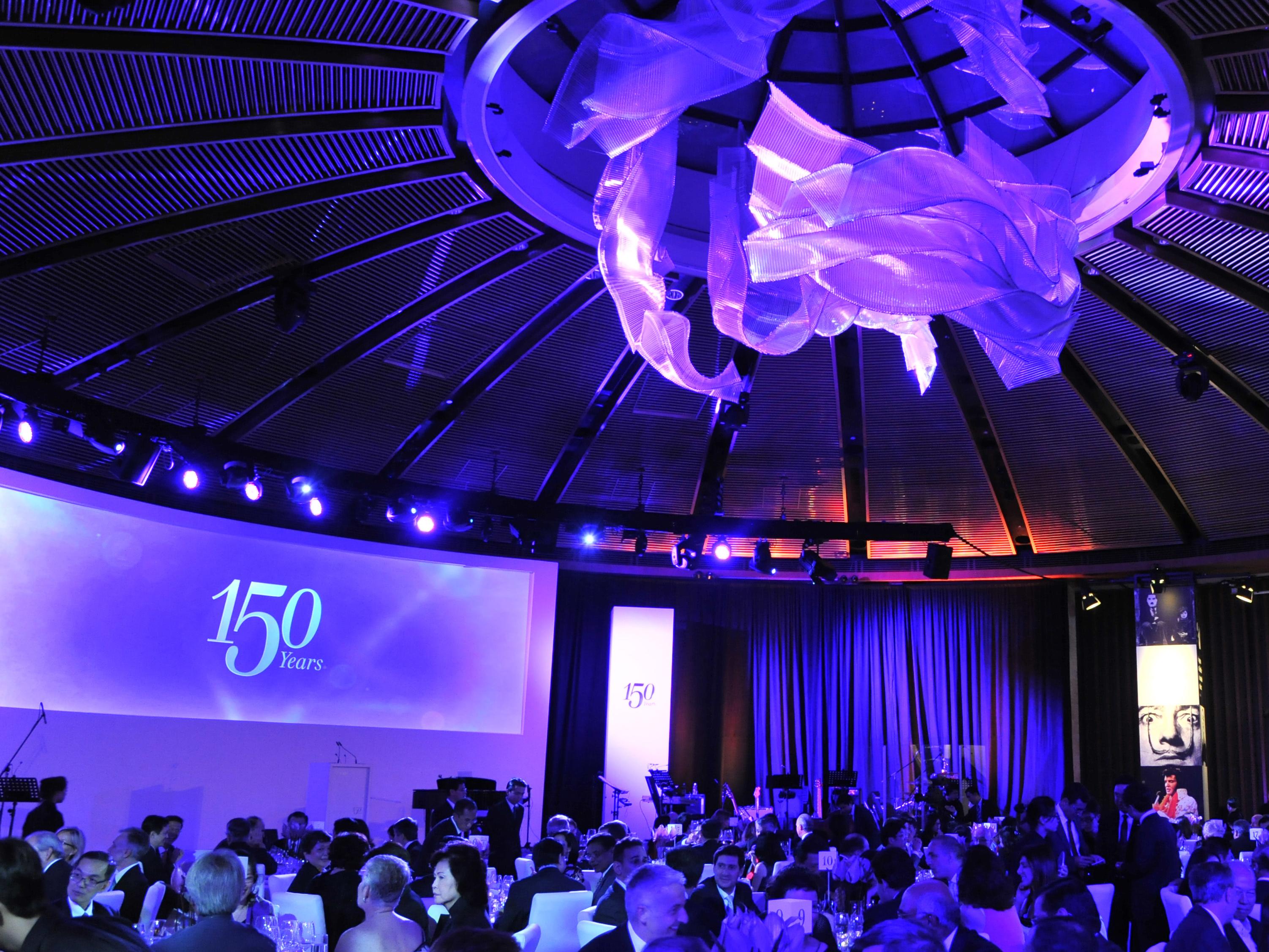 UBS 150 Jahre Jubiläum Singapur
