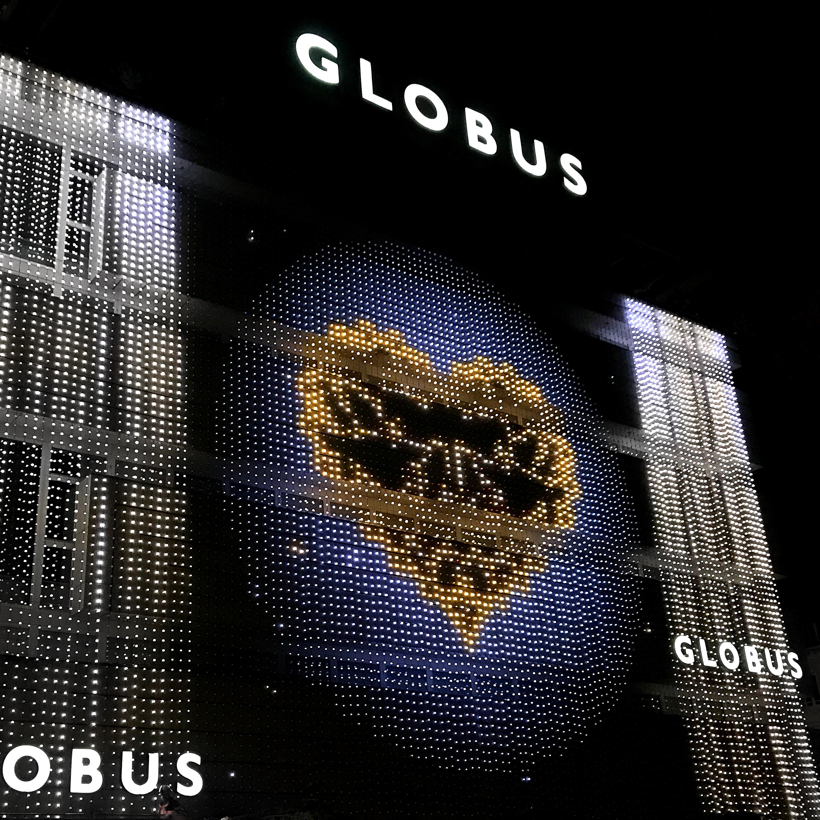 hauser & partner Globus Lichtervorhang